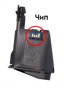 На картриджах Kyocera TK-1110, TK-1120 есть специальный чип (микросхема)